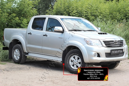 Toyota-Hilux 2013-2015-Брызговики (широкие) с выносом 50 мм-шагрень